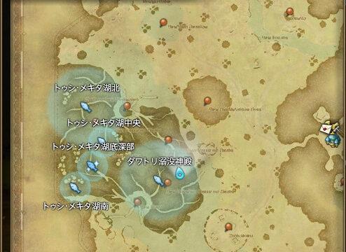 ダワトリ溺没神殿